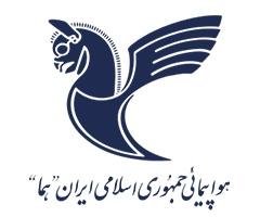 هواپیمایی جمهوری اسلامی ایران هما